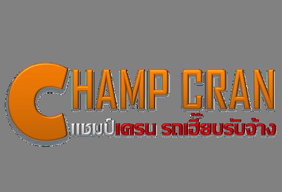 Champ crane